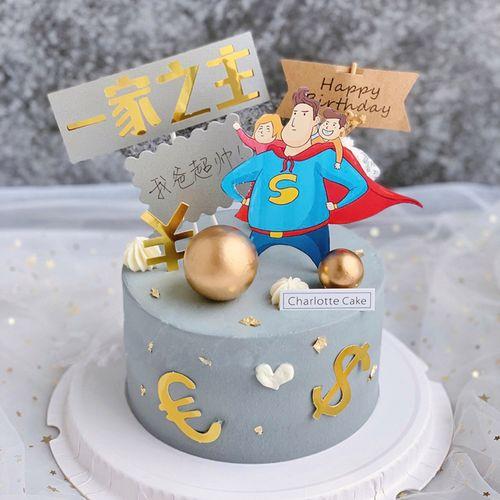 创意父亲生日蛋糕插件一家之主蛋糕装饰插牌超人老爸