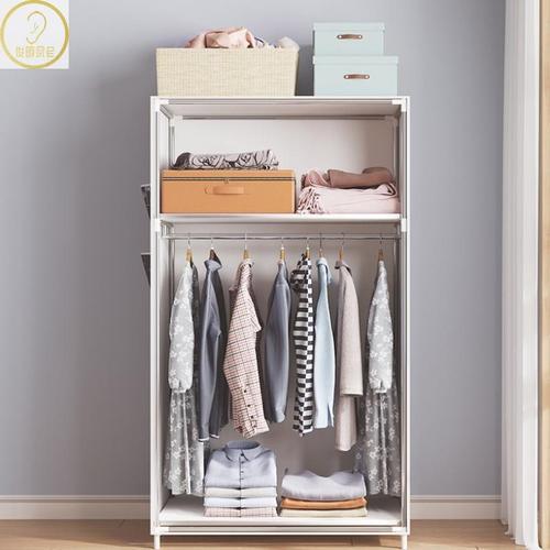 简易衣柜布衣柜儿童宿舍出租房用组装小柜子卧室家用衣橱现代简