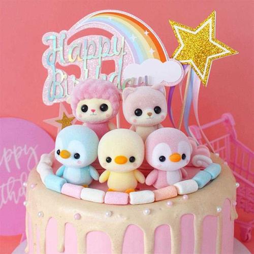 软萌小柴犬小黄鸭植绒粉色梦幻蛋糕装饰卡通企鹅公仔