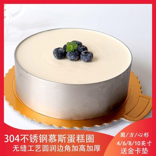 304不锈钢慕斯圈 4/6/8/10寸心方圆形加高芝士慕斯蛋糕圈烘焙模具