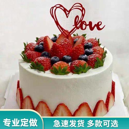 草莓仿真蛋糕模型2020新款流行水果网红塑胶生日蛋糕