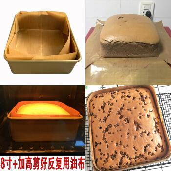 蛋糕磨具糕点模具蛋糕加高不粘深8cm古早味烤盘89寸固