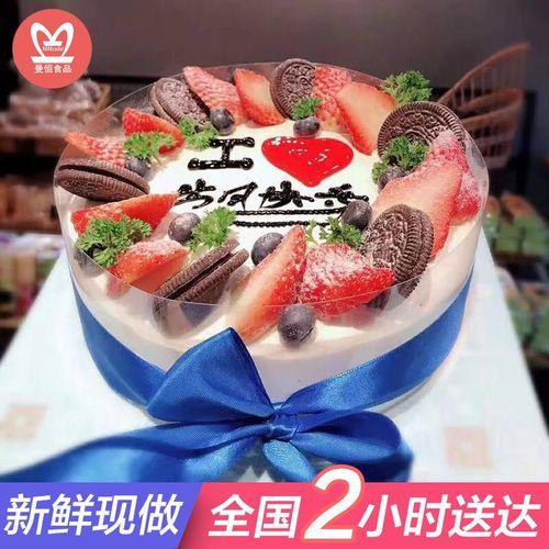 送妈妈网红水果生日蛋糕同城配送当日送达全国订做新鲜现做奶油草莓