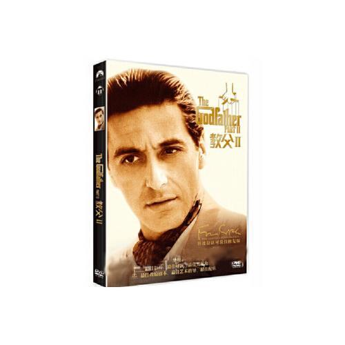 正版电影 教父2电影dvd 碟阿尔 帕西诺 盒装电影