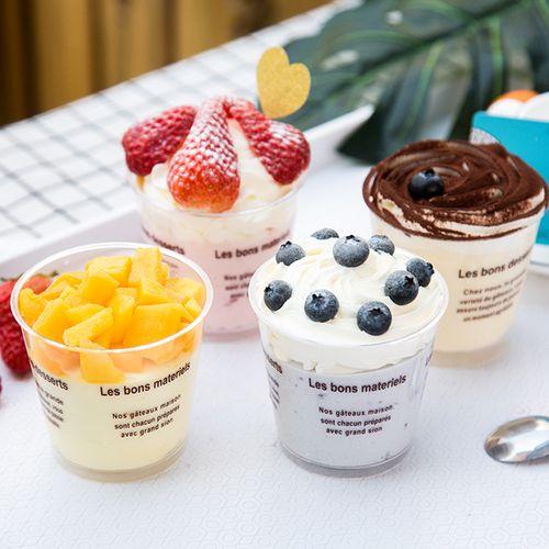 一次性慕斯杯木糠杯酸奶杯布丁杯提拉米苏杯蛋糕杯冰淇淋杯100套