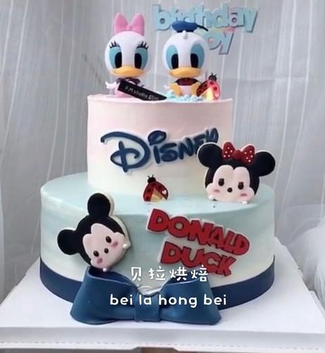 唐老鸭米老鼠生日蛋糕装饰摆件网红 儿童卡通动画蛋糕