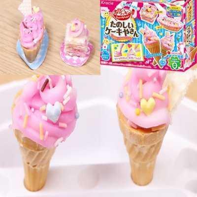 寿司奇奇妙妙同款日本食玩好吃的冰淇淋diy可以吃的