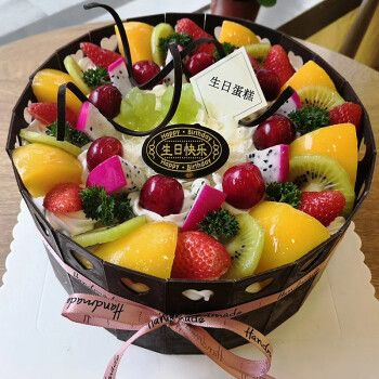 青岛廊坊石家庄燕郊市蛋糕店 巧克力蛋糕 12寸