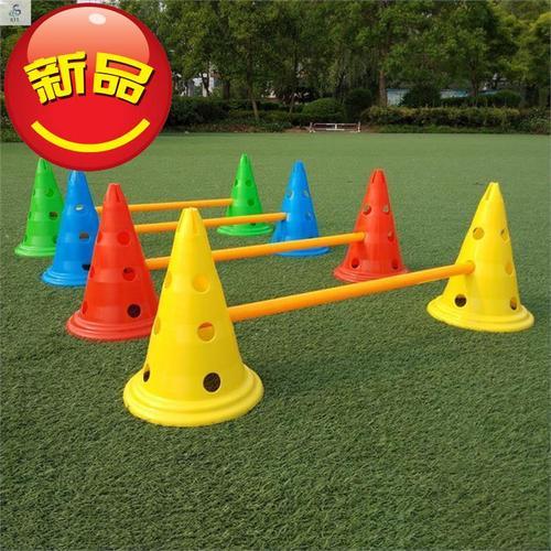 幼儿园户外玩具器械c晨间小型运动玩具儿童体育器材