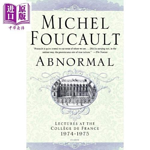 【中商原版】不正常的人: 法兰西学院演讲系列4:1974-1975 豆瓣阅读