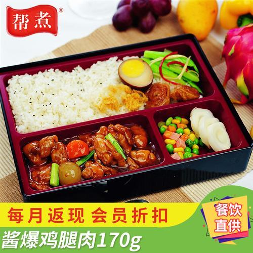 10包组合酱爆鸡肉170g方便冷冻快餐料理包微波速食简