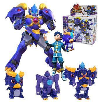 三宝武装精灵玩具火暴暴金刚战神爆速合体自动变形飞车儿童男孩机器人