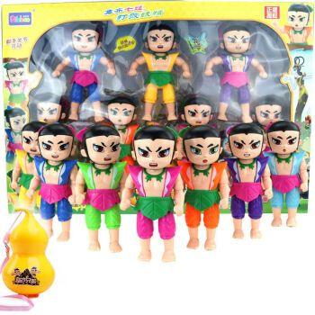 【六一礼物】金刚葫芦娃兄弟葫芦娃玩具人偶模型小公仔套装 7特大号