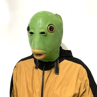 鲤鱼精头套网红绿鲤鱼怪兽绿鱼人头套鱼头人鱼头怪鲶鱼绿头鱼e