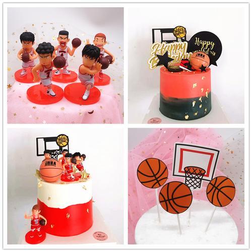 烘焙生日蛋糕男孩主题摆件篮球小子装饰灌篮高手啤酒