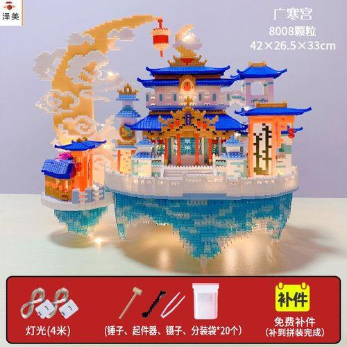 兼容成年高难度积木巨大型大人拼装中国风建筑模型系列月宫广寒宫