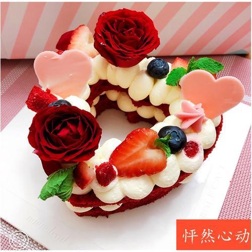 诺心lecake ins网红数字创意生日节蛋糕上海