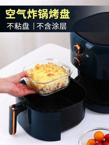 空气炸锅用专用碗烤箱用具盘子耐热高温玻璃焗饭烤碗
