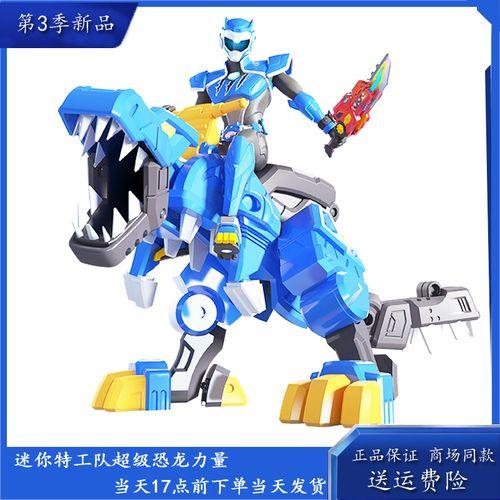 迷你特工队x恐龙机甲战队炫龙炎龙合体变形玩具巨擘