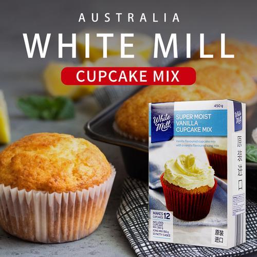 蛋糕粉450g 进口香草味纸杯蛋糕预拌粉 家用烘焙原料cupcake mix
