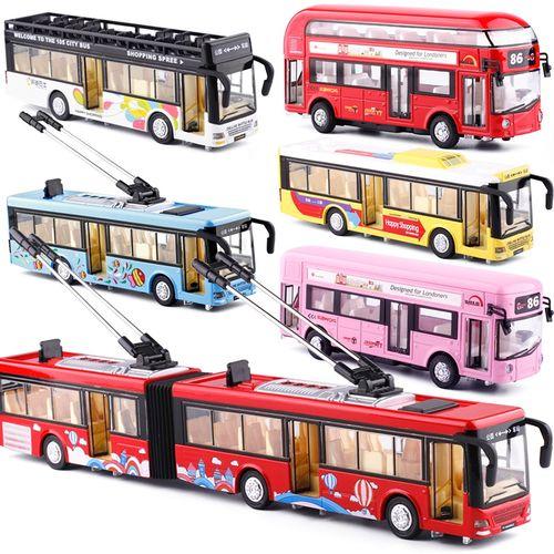 儿童大号合金城市公交车模型双节大巴加长伦敦双层巴士玩具车声.