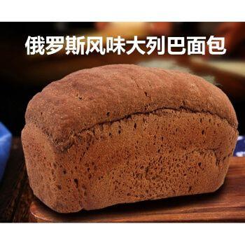 俄罗斯风味燕麦麸大列巴面包黑粗杂粮饱腹感代餐健身食品 白列巴