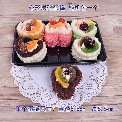 仿真蛋糕食品模型慕斯卷心蛋糕北海道瑞士卷甜甜圈马卡龙盒装西点