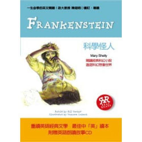 预订台版 一生必学的英文阅读科学怪人(附朗读cd)》全彩中英对照读本
