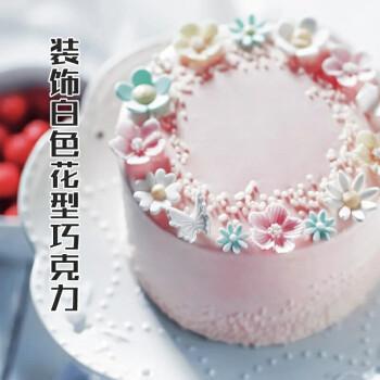 5折巧克力小花配件翻糖花围边摆件创意韩式插件生日蛋糕装饰可食用 多