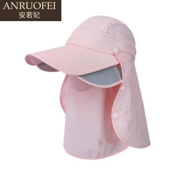 安若妃轻奢品牌骑行防晒遮阳帽子女夏季新款出游遮脸面罩护颈防紫外线