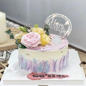 杉茵网红生日蛋糕母亲节礼物送妈妈婆婆定制手绘康乃馨小雏菊全国同城