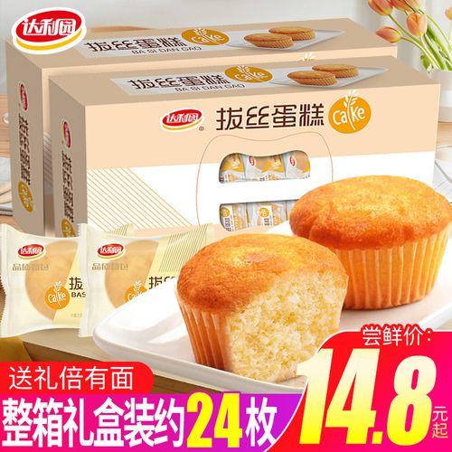 达利园拔丝蛋糕720g整箱肉松面包早餐糕点心零食批发