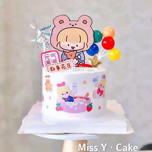 蛋糕装饰ins卡通可爱少女心生日插牌创意女孩熊兔子黄