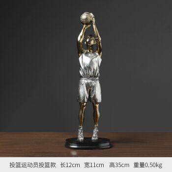 chenke轻奢简约创意篮球运动雕塑人物摆件现代家居客厅酒柜电视柜装饰