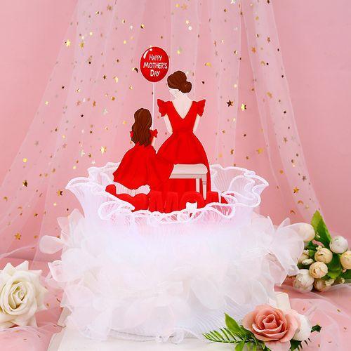 母亲节红色妈妈女孩背影蛋糕装饰插件妈妈节日快乐祝福语插牌围边