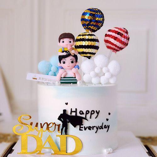 父亲节生日蛋糕装饰摆件软陶骑肩父子爸爸插件烘焙老公背孩子烘焙