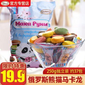 熊猫糖马卡龙夹心进口威化饼干拉丝饼冰淇淋味奶酥零食品喜糖果500g