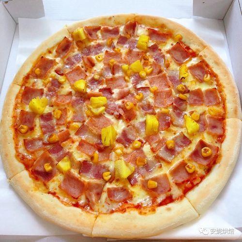 9寸风情夏威夷披萨