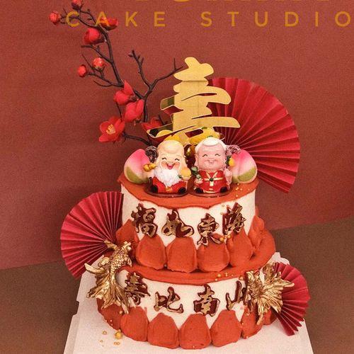 喜庆蛋糕装饰寿星公寿星婆老人过寿祝寿蛋糕福字寿字