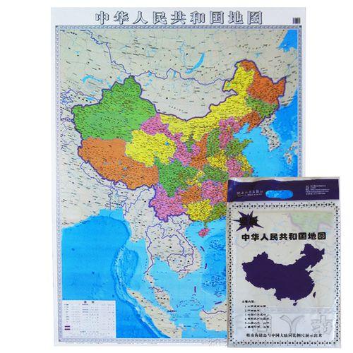 9米 中国全图 内陆同比例展示 学生地理学习用图 湖南地图出版社