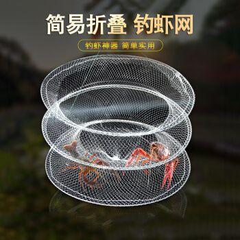 地网笼网鱼网捕虾网地龙鱼网 10个笼(20包饵+30米绳+10浮圈+10饵袋)
