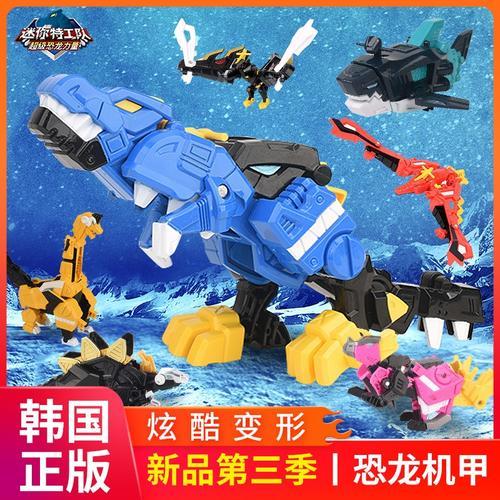 迷你特工队x之恐龙机甲版变形超级玩具力量武器套装新款战队6岁
