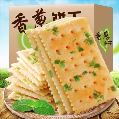 香葱苏打饼干1500整箱营养早餐代餐 酥脆咸味饼干休闲