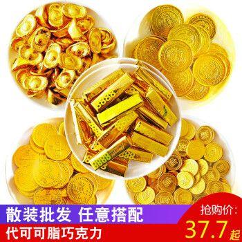 金币元宝巧克力金条花生钱币硬币儿童散装年货喜糖蛋糕装饰摆件 主图
