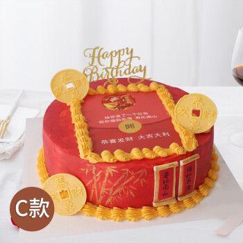 网红抽钱蛋糕吐钱微信红包生日蛋糕创意水果全国同城配送广州上海
