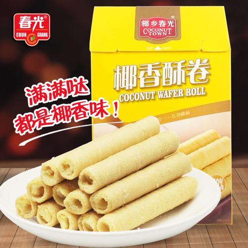 海南三亚特产春光椰香酥卷238g 椰奶椰汁蛋卷 椰子酥脆饼干零食