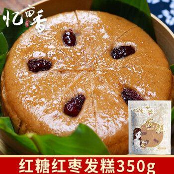 忆亩香红糖红枣味发糕350g/666g龙游风味蒸米糕手工传统糕点代早餐