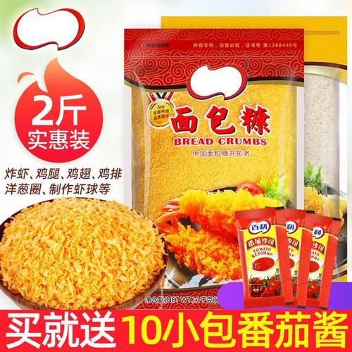 鸡排金黄色炸鸡粉黄金面包糠面包糠家用1kg 家用香酥