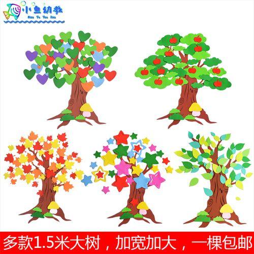 许愿树照片心愿墙小学幼儿园教室环境布置材料黑板报