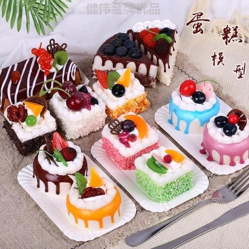蛋糕店店铺食堂拍照面包模型餐厅摆道具饭馆汉堡装饰